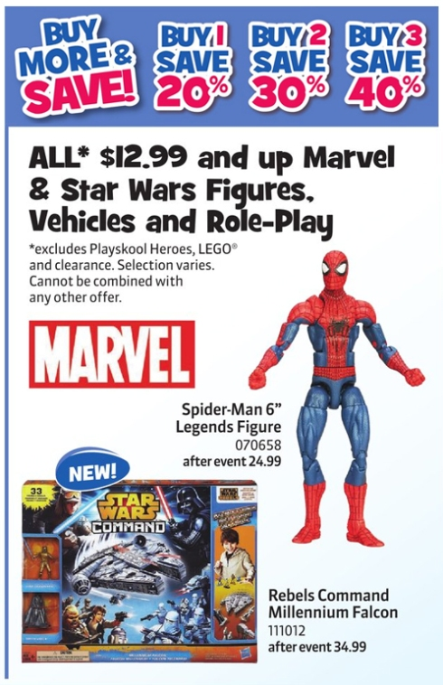 toys_r_us_sale_august_22_2014_feature